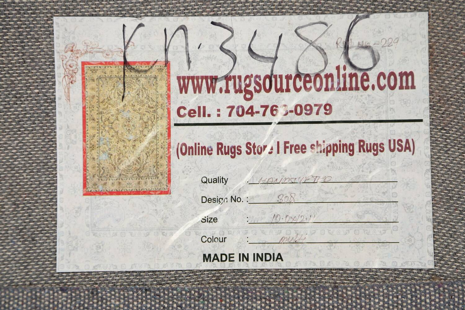 All-Over Agra Oriental Area Rug 10x13 image 18