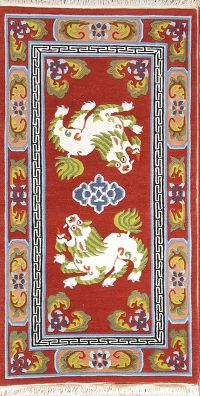 3x6 Art Deco Peking Chinese Dragon Oriental Area Rug