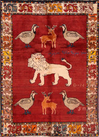 Animal Pictorial 3x5 Qashqai Shiraz Persian Area Rug