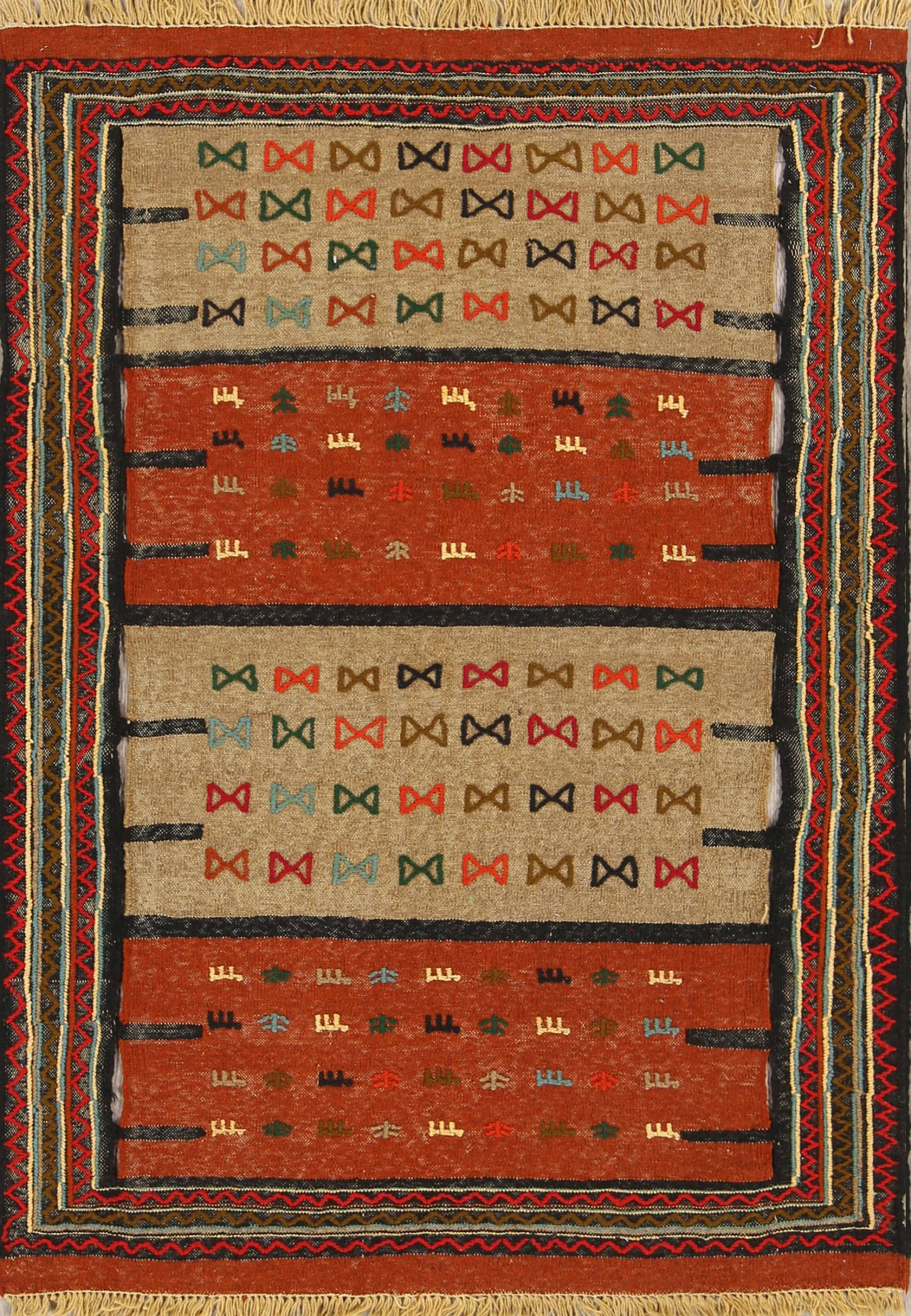 Geometric Flat-Woven Tribal 4x5 Kilim Shiraz Persian Area Rug