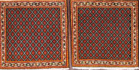 2x2 Kashkoli Shiraz Persian Area Rug