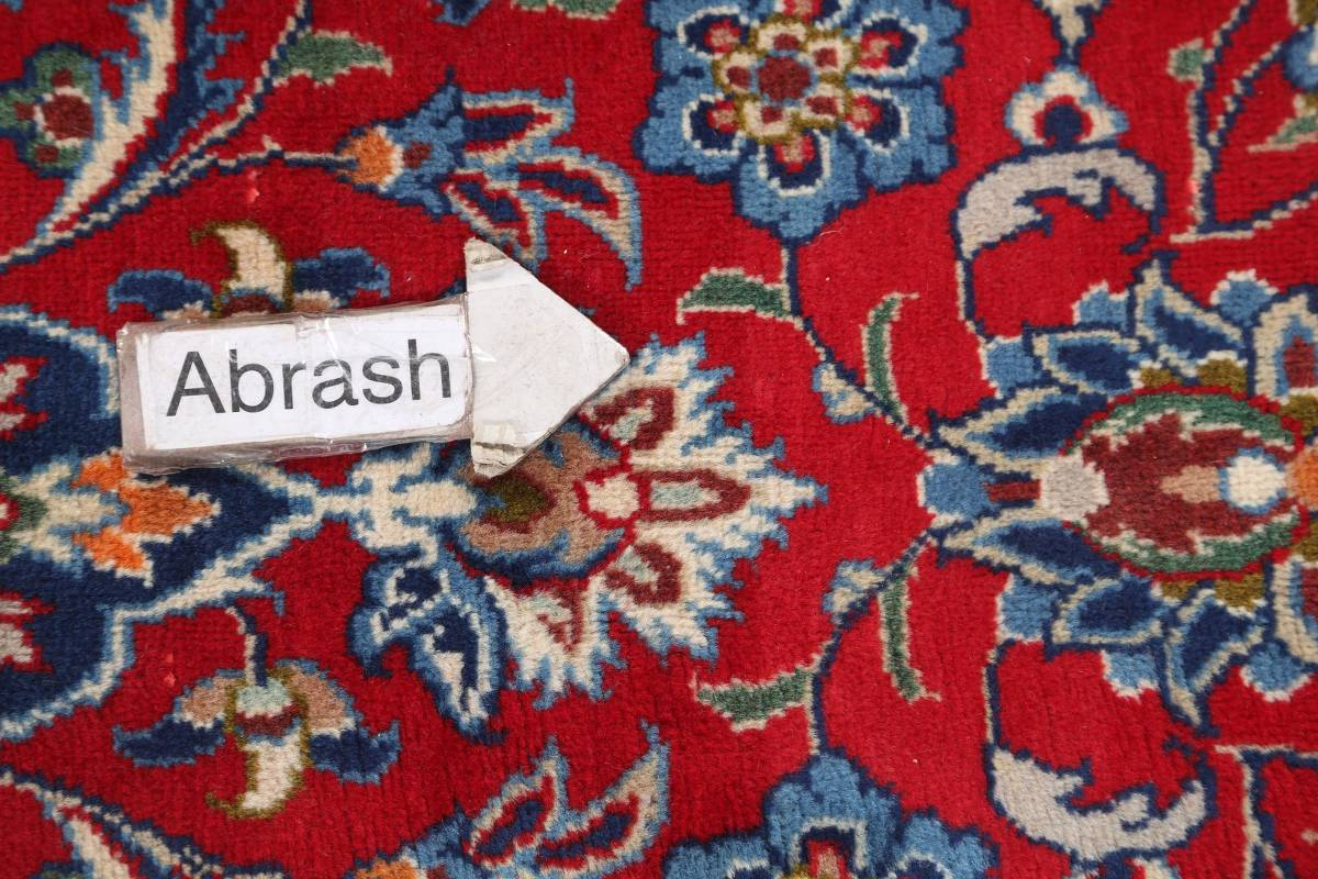 Floral Red Isfahan Persian Area Rug 8x13 image 10