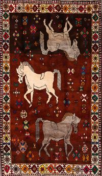 Animal Pictorial 5x7 Gabbeh Shiraz Persian Area Rug
