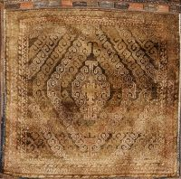 Saddle Bag Salt Bag Afghan Oriental Square Rug 3x3