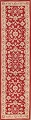 All-Over Floral Red Oushak Agra Oriental Area Rug image 1