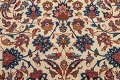 Floral 9x13 Isfahan Persian Area Rug image 9