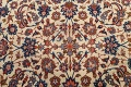 Floral 9x13 Isfahan Persian Area Rug image 11