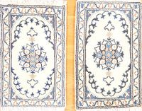 Set Of 2 Floral Nain Isfahan Persian Wool Rug 1x2