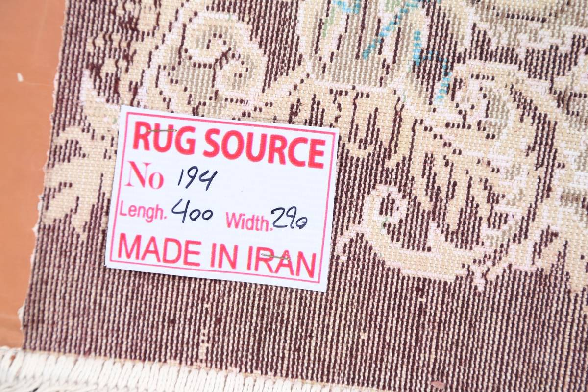 Traditional Floral 10x13 Tabriz Persian Area Rug image 20