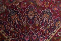 All-Over Floral 11x16 Mashad Persian Area Rug image 11