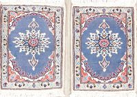 Package Of 2 Blue Floral Nain Persian Wool Rug 1x2