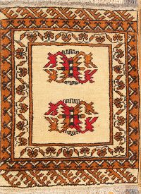Geometric Balouch Oriental Square Rug 2x2