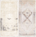 Pack Of Two Geometric Oushak Hand-Knotted Rug Wool 2x3 image 1