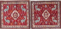 Pack Of Two Animal Pictorial Tribal Abadeh Persian Handmade 2x2 Red Square Rug