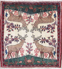 Animal Pictorial Bidjar Persian Hand-Knotted 3x3 Ivory Square Wool Rug