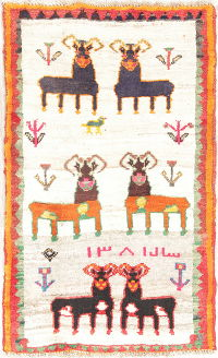 Animal Pictorial Gabbeh Qashqai Persian Hand-Knotted 2x4 Ivory Rug Wool
