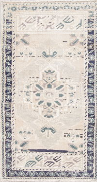 Oushak Turkish Oriental Hand-Knotted 2x3 Muted Distressed Rug