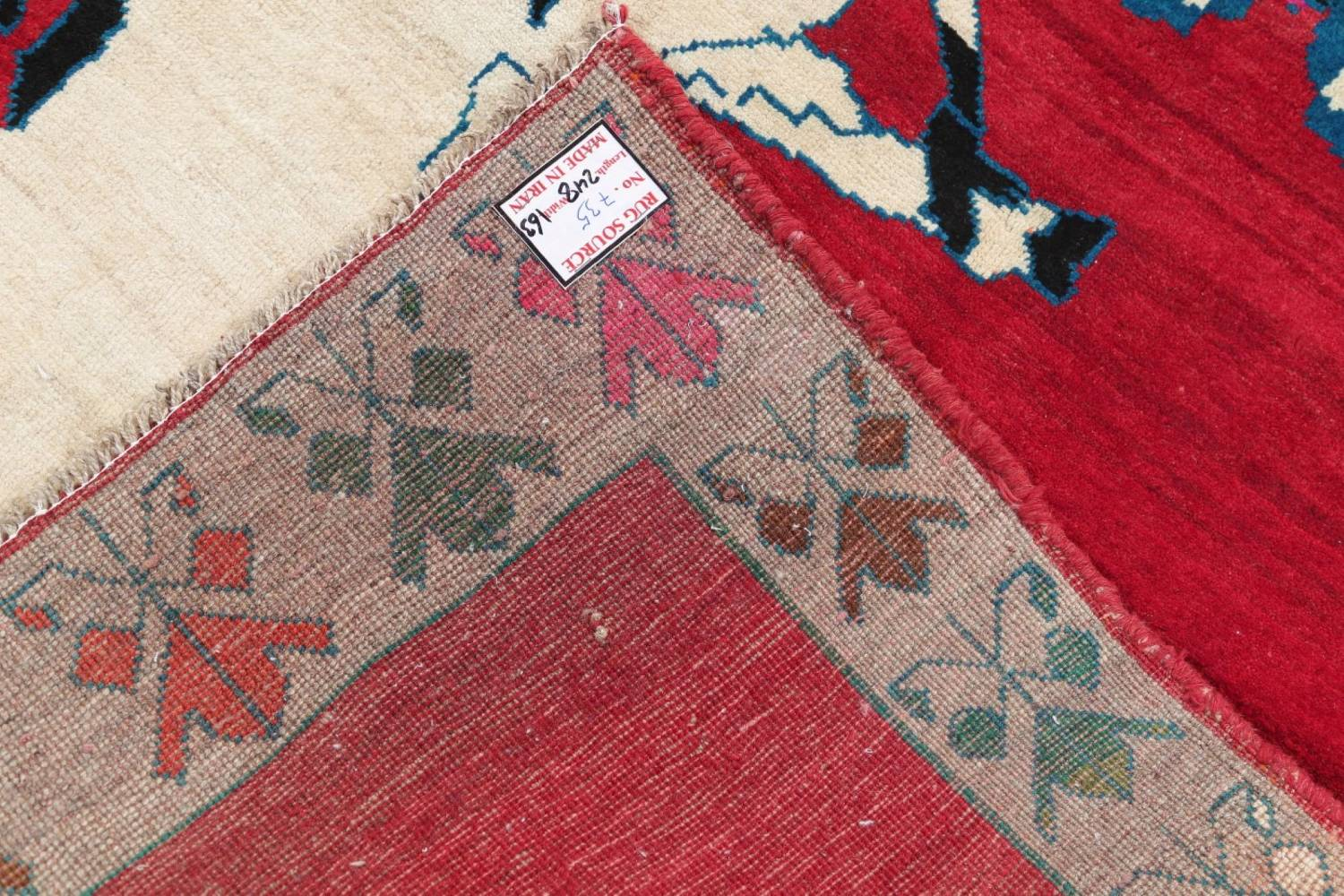 Animal Pictorial Gabbeh Persian Hand-Knotted 5x8 Wool Area Rug image 19