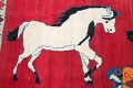 Animal Pictorial Gabbeh Persian Hand-Knotted 5x8 Wool Area Rug image 8