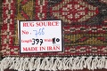 One-of-a-Kind Red Geometric Heriz Persian Hand-Knotted 4x13 Wool Runner Rug image 21