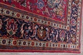 Antique Geometric Mashad Persian Hand-Knotted 10x13 Wool Area Rug image 13