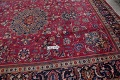 Antique Geometric Mashad Persian Hand-Knotted 10x13 Wool Area Rug image 11