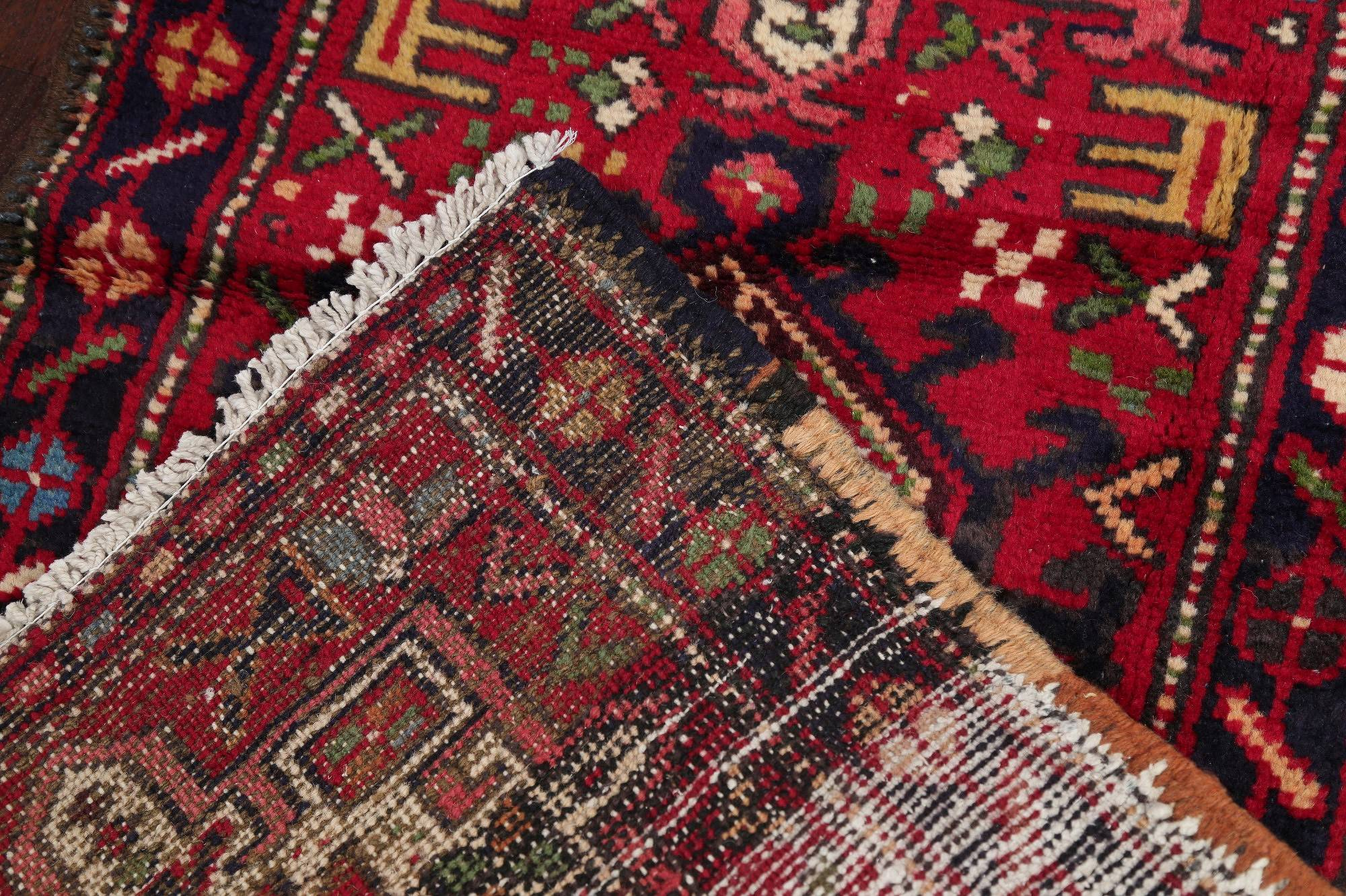 Tribal Gharajeh Persian Hand-Knotted 2x8 Wool Runner Rug