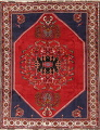 Animal Pictorial Kashkoli Persian Hand-Knotted 7x9 Wool Area Rug image 1