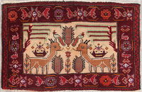 Animal Pictorial Beige Balouch Persian 2x4 Wool Rug