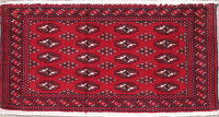 Geometric Red Bokhara Pakistan Oriental Hand-Knotted 2x3 Wool Rug