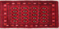 Geometric Red Bokhara Pakistan Oriental Hand-Knotted 2x4 Wool Rug