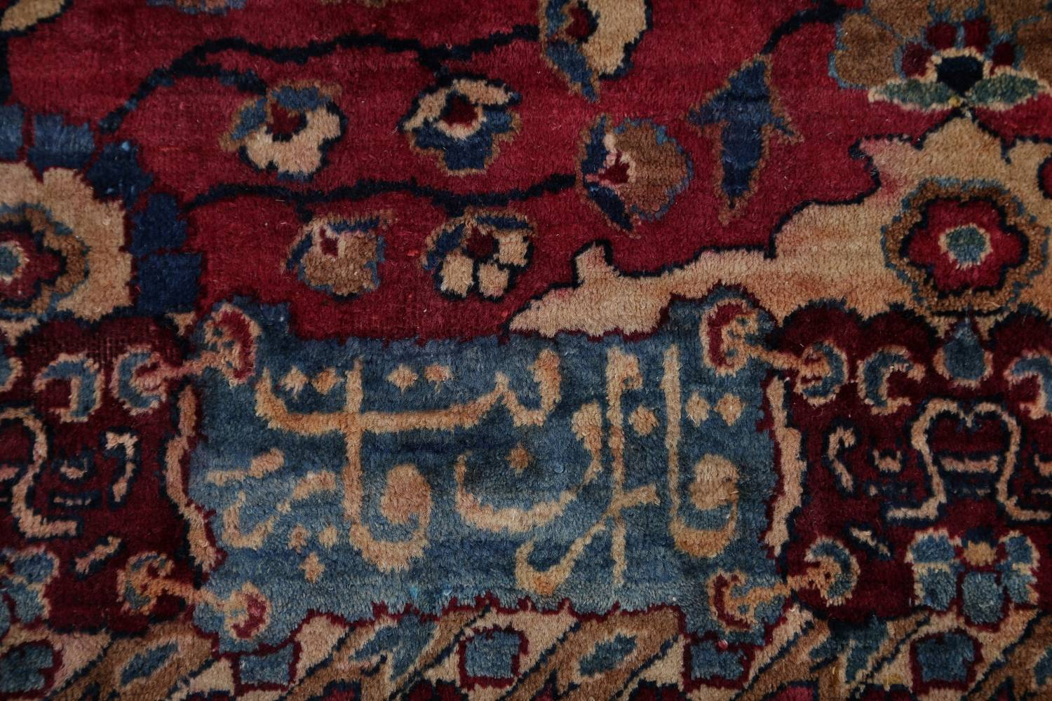 Pre-1900 Antique Floral Sultanabad Persian Hand-Knotted 12x18 Wool Rug image 13