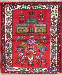 Pray Pictorial Red Balouch Persian Hand-Knotted 3x3 Wool Square Rug