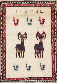 Animal Pictorial Gabbeh Rug 3x5