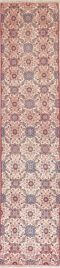 Ivory Mood Persian Wool Rug 2x8 Runner
