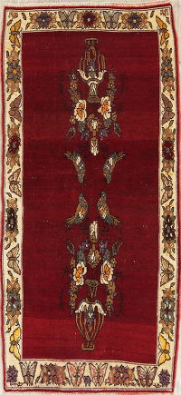 Animal Pictorial Gabbeh Shiraz Persian Runner Rug 3x7