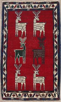Animal Pictorial Gabbeh Shiraz Persian Rug 2x4