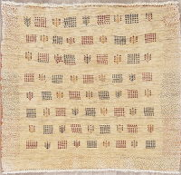 Tribal Gabbeh Shiraz Square Rug 3x3