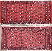 Set of 2 Vintage Red Bokhara Oriental Wool Rugs 2x3