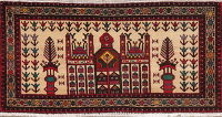 Beige Tribal Bokhara Oriental Prayer Rug 2x4