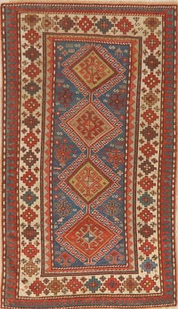 Pre-1900 Antique Vegetable Dye Shirvan Kazak Area Rug 4x7
