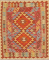 Pastel Geometric Kilim Turkish Rug 3x3 Square image 1