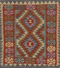 South-West Kilim Turkish Area Rug 3x4