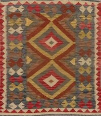 South-West Style Kilim Turkish Area Rug 3x4