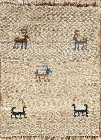 Tribal Gabbeh Persian Area Rug 2x2 Square