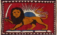 Animal Pictorial Gabbeh Persian Area Rug 2x3