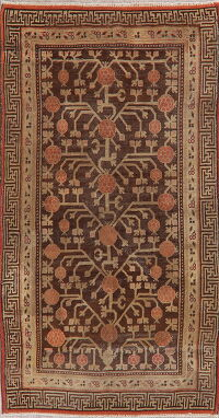 Antique Brown Geometric Khotan Oriental Area Rug 4x8