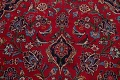 Traditional Floral Red Kashan Persian Area Rug 8x13 image 11