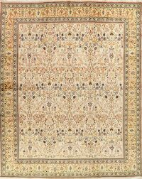Animal Design Tabriz Persian Area Rug 10x12