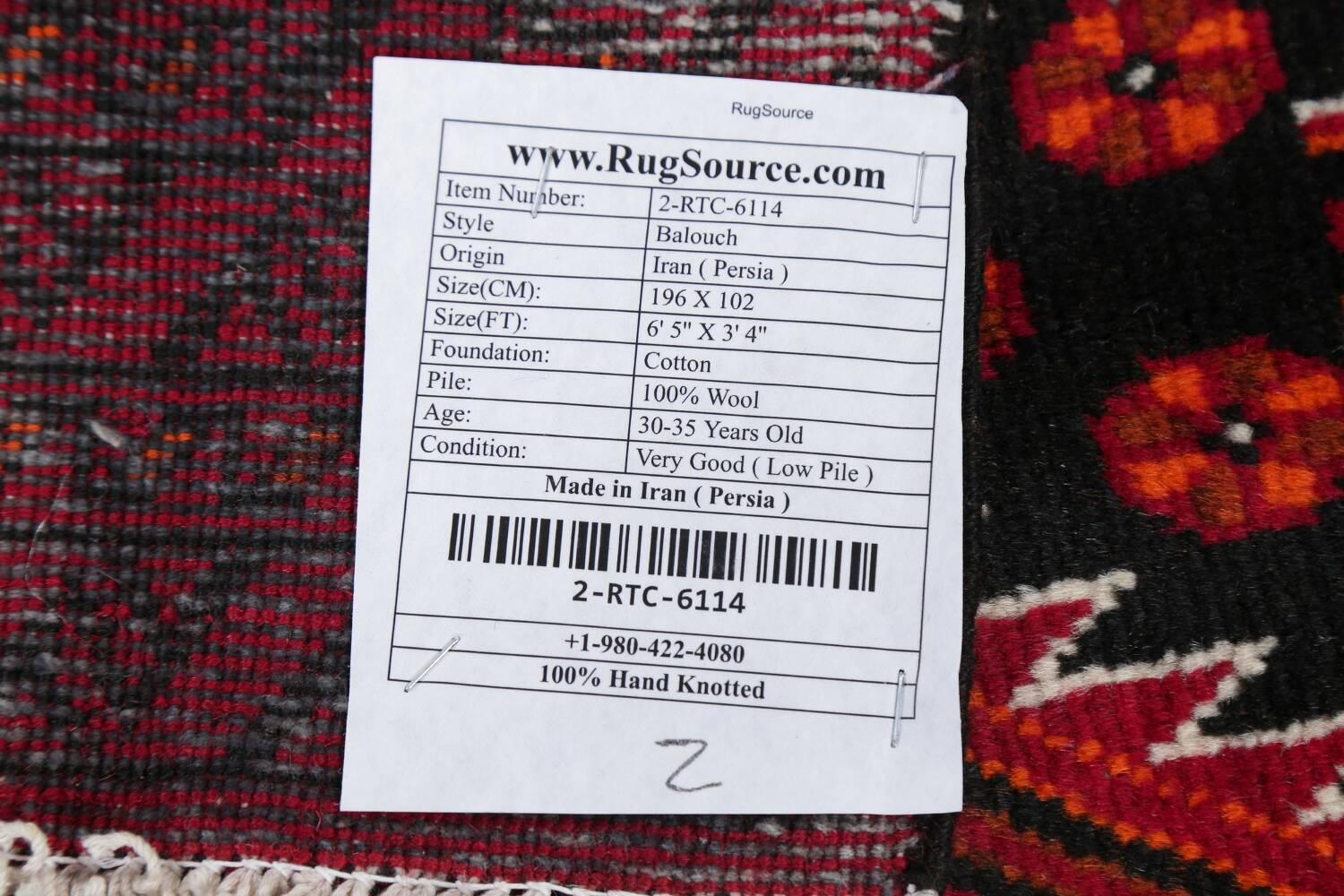 Geometric Red Balouch Persian Area Rug 3x6 image 23